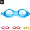 跨境批发儿童防雾眼镜硅胶泳镜 防水护目硅胶泳镜 批发儿童泳镜