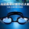 厂家现货硅胶游泳泳镜 电镀防水成人泳镜 批发防雾近视护目泳镜