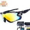 厂家直销OO9270太阳镜五片装户外偏光防雾骑行眼镜Jawbreaker风镜