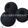 EVA筋膜枪头 EVA打孔黑色60度5CM球头 EVA球打孔