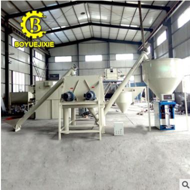 全自动腻子粉生产线干粉搅拌机腻子粉砌筑砂浆抹灰砂浆搅拌机设备