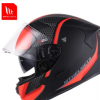 MT电动摩托车双镜片头盔全覆式男女个性酷夏季全盔车赛车安全帽