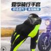 SUOMY摩托车手套男夏季骑行机车手套防摔透气全指触屏骑士装备