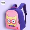 xkids 幼儿园书包小学生男女孩3-4-6周岁女童减负猫头鹰双肩背包