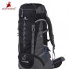 跨境新爆款 70L大容量登山包徒步露营长途旅行户外背包男女运动包