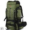 跨境爆款75L超大容量重型徒步旅行运动背包户外登山包