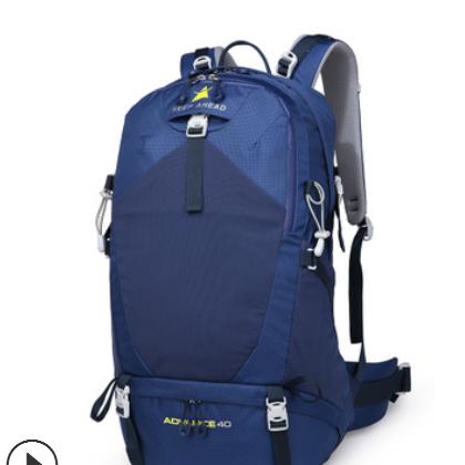 厂家新款40L轻便户外野营运动徒步尼龙防水登山旅游骑行双肩背包