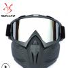 BOLLFO新款现货防风滑雪镜哈雷复古面罩风镜越野头盔护目镜装备