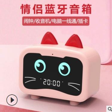 蓝朗M1龙猫时钟蓝牙音箱新款私模镜面创意便携闹钟迷你小音响礼品