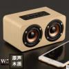 蓝朗W5爆款木质复古无线蓝牙音响多功能便携插卡实木电脑音箱礼品