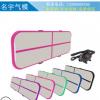 批发定制充气瑜伽垫体操垫子PVC3米训练气垫通用专业运动气垫OEM