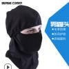 贝斯卡冬季抓绒防雾霾骑行口罩头套防尘防风保暖面罩装备BC-596