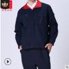 秋季工作服套装定做 男女长袖劳保工作服工厂汽修厂服工作制服