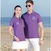 广告定制logo工作服刺绣POLO衫团体服短袖diy工衣文化衫
