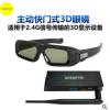 奥图码/DP/丽讯/松下投影仪LED屏快门2.4G蓝牙3D眼镜VESA发射器