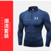 爱疯 厂家货源健身房运动瑜伽长袖t恤紧身衣定制logo加绒氨纶