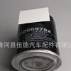 适用于 戈蓝 兰瑟 L3000 汽车铁壳 机油滤清器 滤芯 MD069782