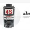 汽车底盘装甲 4S专用底盘漆 防锈防撞隔音胶橡胶快干粒粒胶2公斤