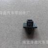 供应优质汽车配件 通用型汽车电器固定支架 塑料装饰卡子