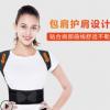 新款黑色防驼背矫正带 成人男女通用日本u9美姿脊椎背部矫正带