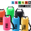 PVC夹网防水桶包 沙滩包防水桶袋 户外漂流袋 防水包防水袋定制