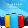 厂家批发定制PVC防水桶包 10色可选漂流包溯溪包 沙滩玩水游泳包