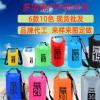 现货热销多规格PVC休闲户外水桶包沙滩游泳漂流时尚折叠水桶包