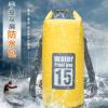 户外防水袋漂流溯溪浮潜防水包双肩游泳旅行收纳袋沙滩海边装备