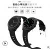 新品黑科技T1石英智能手表血压血氧男女商务运动计步手环现货定制
