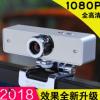 谷客HD91摄像头1080P带麦克风免驱主播高清USB笔记本台式电脑直播