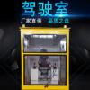 生产批发起重机驾驶室 专业制造桥式行车司机 单双梁司机室驾驶室
