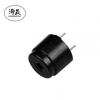 电磁式有源插针蜂鸣器 1605P 1612P 蜂鸣器1614 5V 12V