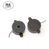 4216连续声压电式蜂鸣器汽车家电有源讯响器直流压电式引线蜂鸣器