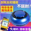 蓝牙音箱创意吸盘防水无线蓝牙音箱低音炮迷你便携式音响防水家用