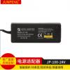 大功率电源适配器24v5A 120W变压器充电器显示器12V10A开关监控JP