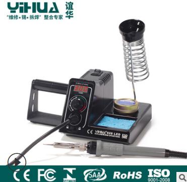 谊华YIHUA60W内热式电烙铁 可调温电烙铁 数显电烙铁套装
