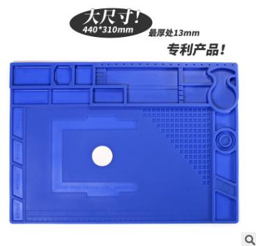 谊华YIHUA多功能维修隔热垫 耐高温防烫工作台 手机维修硅胶垫