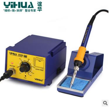 谊华YIHUA939大功率进口发热芯焊台 无铅防静电焊台 恒温焊接工具
