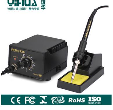 烙铁调温焊台谊华YIHUA936防静电 厂家直销电烙铁焊台 恒温焊台
