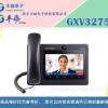 潮流网络Grandstream GXV3275 可视多媒体话机内置蓝牙安卓系统