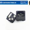 长期供应AC-03卡式品字插座 保险丝插座 三孔品子插座