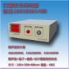 现货口罩机超声波发生器20K2000W/超声波发生器15K2600W/3200W