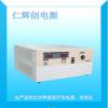 100V充电机100V50A60A70A80A可调/智能充电机 RS232/485/CAN程控