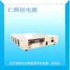 48V充电机48V40A/50A/60A大功率直流可调/智能充电机 铅酸/锂电池