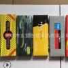 厂家批发彩盒纸盒精美礼品包装盒通用白卡纸彩盒定做环保纸盒定制