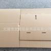 厂家直销 特大号异形纸箱 3层特硬增强抗压设计 可来图定制