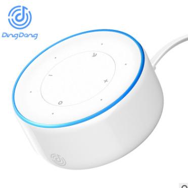 叮咚(DingDong)mini2 智能音箱迷你便携式音响自定义唤醒家庭音箱