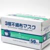 金广顺 灰版卡纸包装盒 压线易撕通用日用品包装纸盒定制批发出口