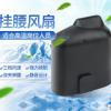 跨境随身挂腰风扇便携式户外降温USB充电式腰间风扇挂腰小风扇zl