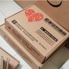 飞机盒批发快递服装打包盒瓦楞包装盒定做飞机盒三层纸箱印刷